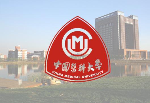 中国医科大学成人高考