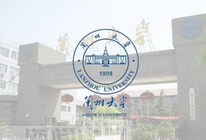 兰州大学网络教育