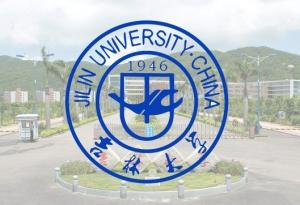 吉林大学网络教育