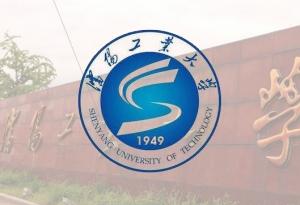 沈阳工业大学成人高考