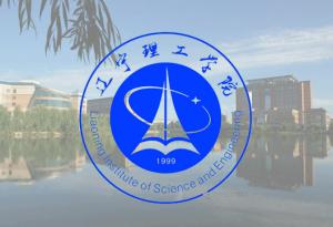 辽宁理工学院成人高考