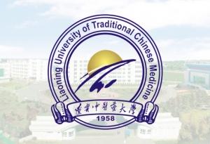 辽中中医药大学成人高考
