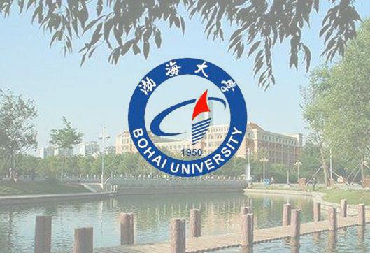 渤海大学成人高考